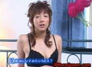 Hiromi aoyama gets pussy licked