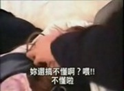 Japanese Student Amateur Getting Fucked 1