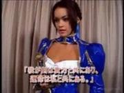 Sword Mistress Daisy Marie Teleports to Japan