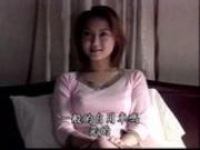japanese lady 13