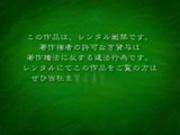 Cocoa Soft - CMA 001