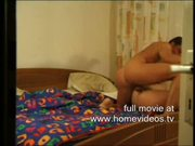 Voyeur Homevideo