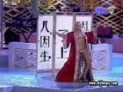 Susana Reche - China Canal 9