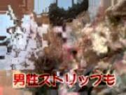 Japanese tv-show