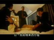 Gay Movie – Bishonen !