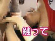 TV Schow aus Japan