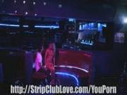 Nasty Strip club Love