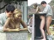 Statue Sex