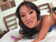 Asian pornstar Asa Akira gets intimate in bed