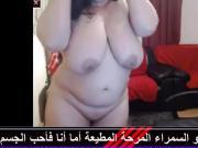 I like fat women