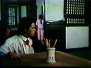 Taiwan 80s vintage fun 4