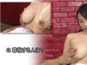 Asian Nipple Play Akn Censored