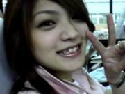 Cute Rena
