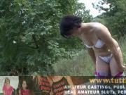 outdoor amateur casting