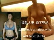 Japanese big tits sharing wife