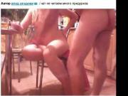 Russian Webcam