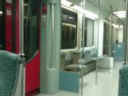 Public Jerking in Train Part 1