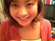 Asian Wife nice cim