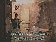 Carolina Spagnoli - Sip Sip Giu Gli Slip - Scene 3