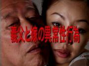 Japanese love story 221