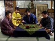 Banzai Relax 1x2