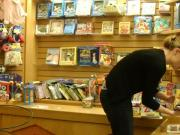 Bookstore Voyeur Closeups