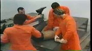 Prison Inmates -FORCE FUCKS- The Prison Guard up the ASS and cums in his face.