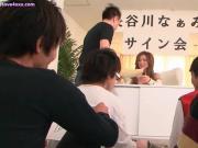 Aroused japanese girl gets slit dildoed