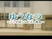 3D Schoolgirl Hentai Anime