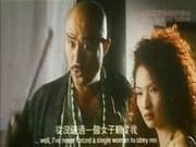 Chinese yuputuan