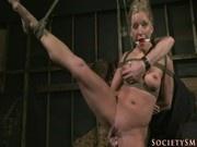 Dia Zerva BDSM Queen