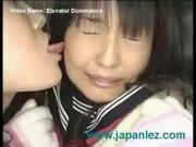 School Girl Stalked Then Raped By Lesbian in Elevator