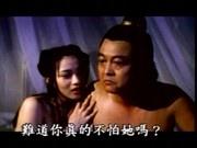 The Forbidden Legend Of Sex And Chopticks.7 (KBM)