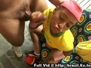 Brazilian Outoor Facial