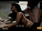 Asian girl with orgasm