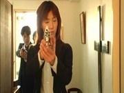 She Cop 1.2