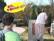 zma-zenra-naked statue-01