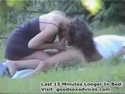 Public sex in the park - amateurs couple