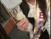 Bukkake Wine Glass