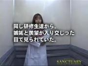 Slim Asian In Underwear Tested