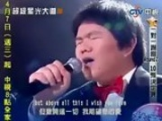 Taiwanese Lin Yu Chun Sings Whitney Houston's song