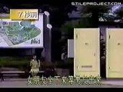 Japanese Porta Potty Prank
