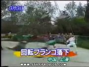 amusement park FAIL! lol