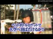 japanese water bottle rocket launch fail