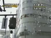 entire floor of building explodes