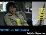 Publicsex oriental dildofucked in a car