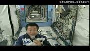 Flying Carpet In Space