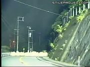 Natural Landslide Disaster In Japan