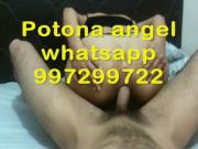 La conocida como culona angel peru 997299722 la molina lle gsuta anal