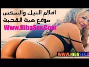 Egyptian Smoking Pussy